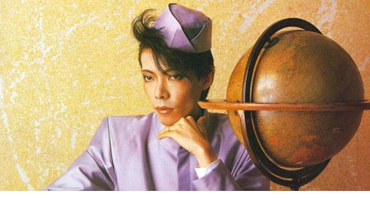 Masami Tsuchiya - Life In Mirrors